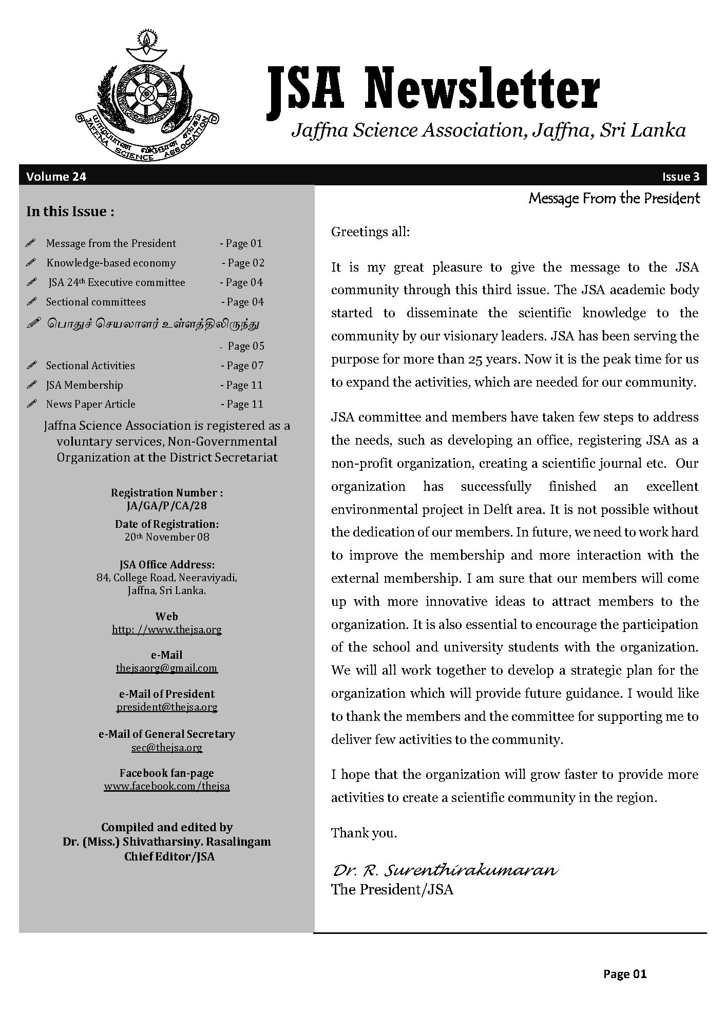 JSA Newsletter-Volume 24-Issue 3-2017