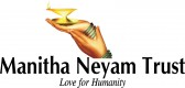 Manitha-Neyam-logo-e1351380988291