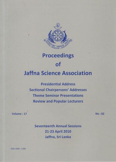 17th Annual session Book II