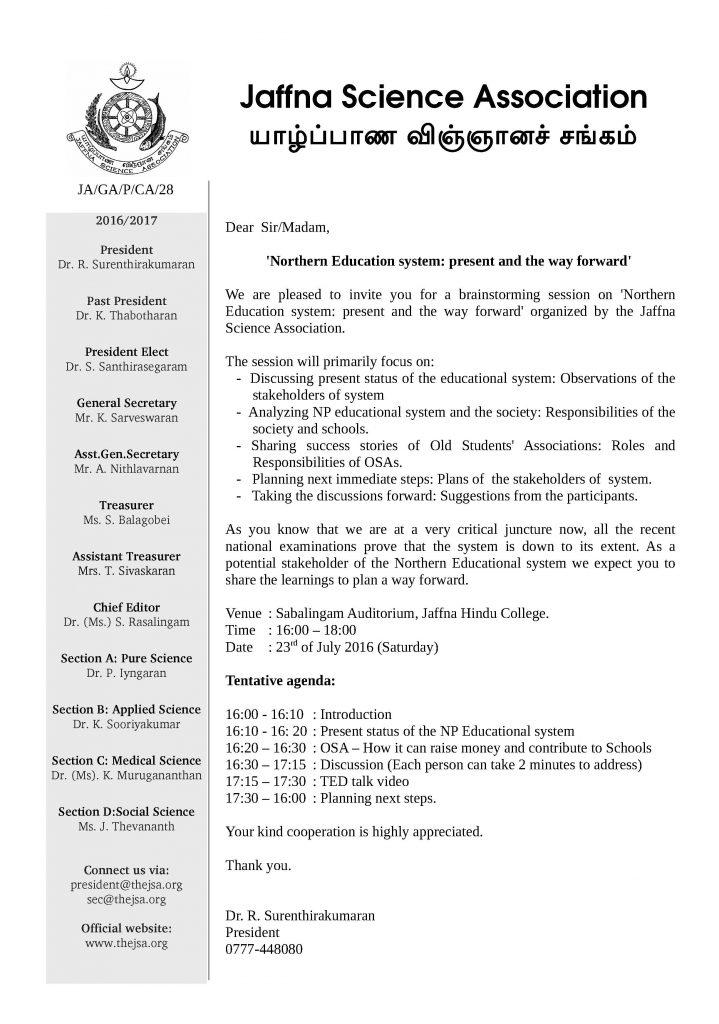 invitation-letter (1)